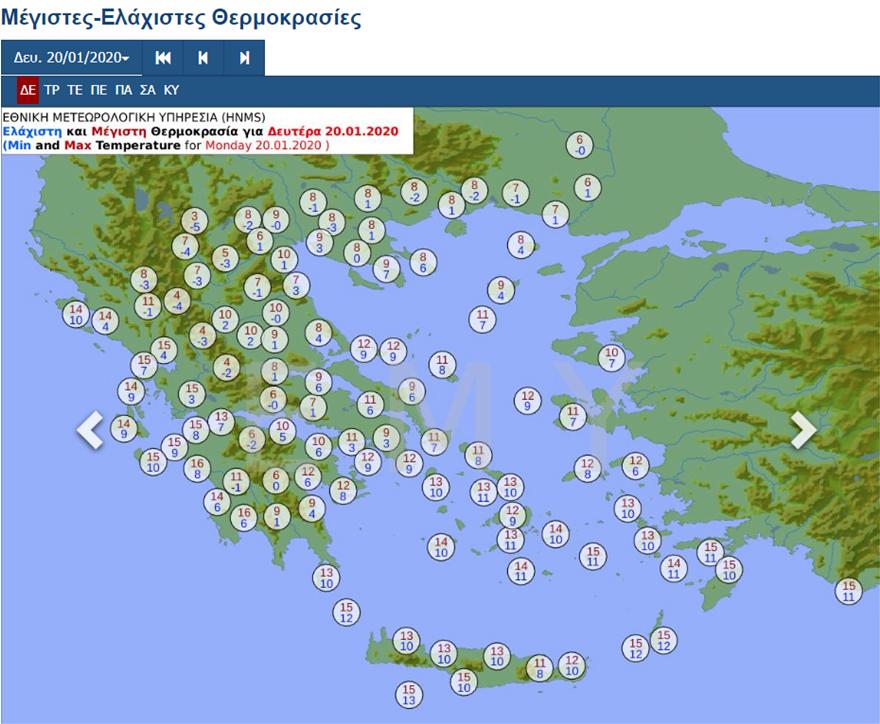 greece_adikiklonas