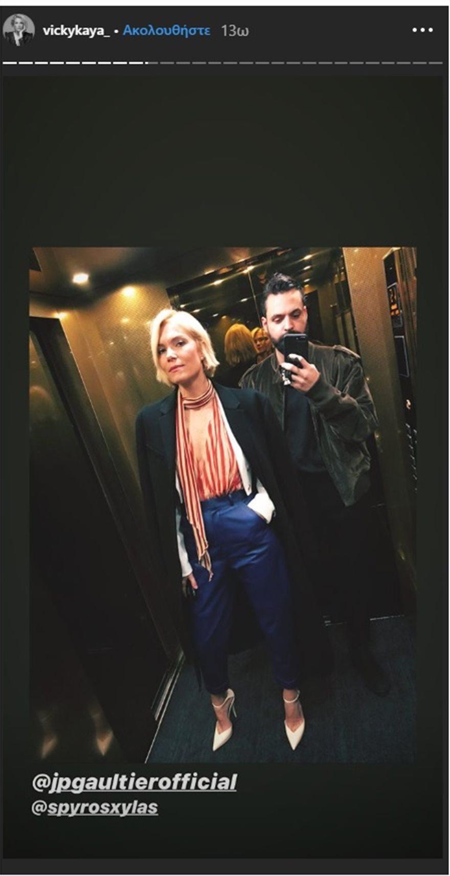 Vicky_Kagia4