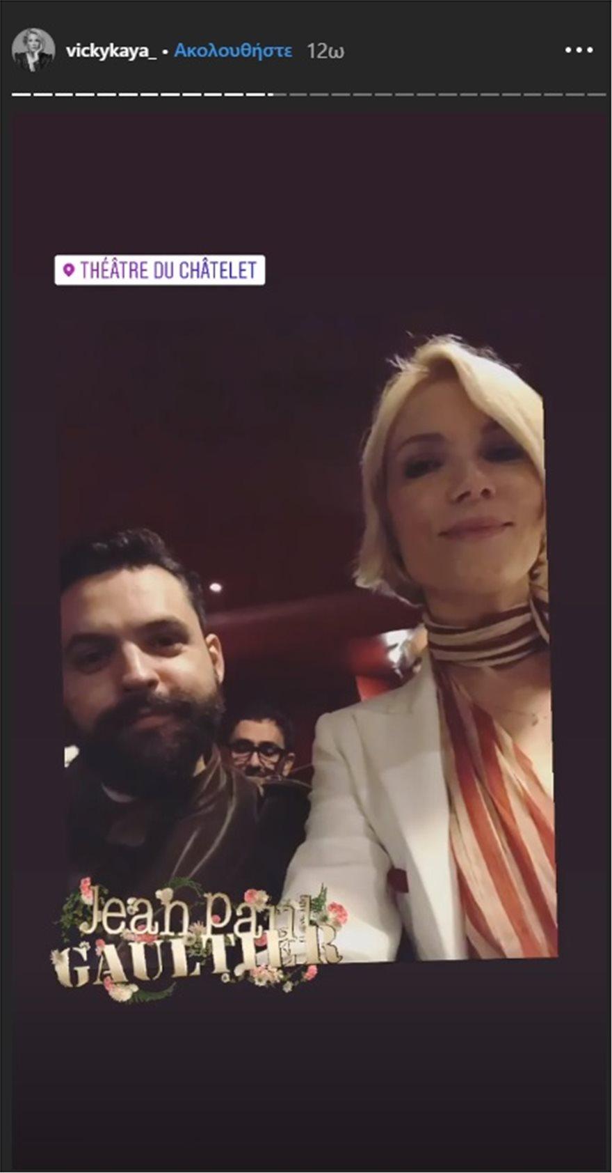 Vicky_Kagia6