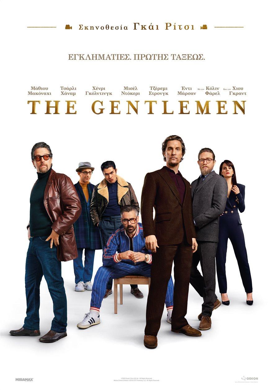 The_Gentlman_poster_2