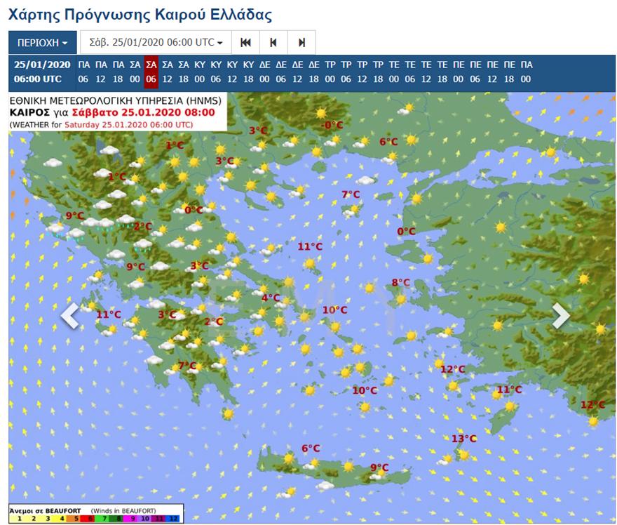 greece_sinefia_me_ilio