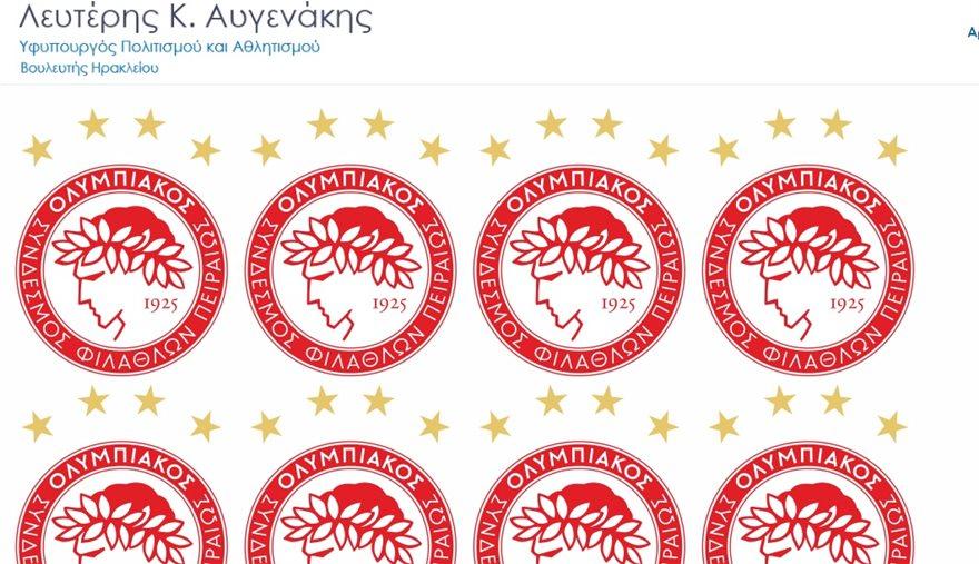 AVGENAKIS_S