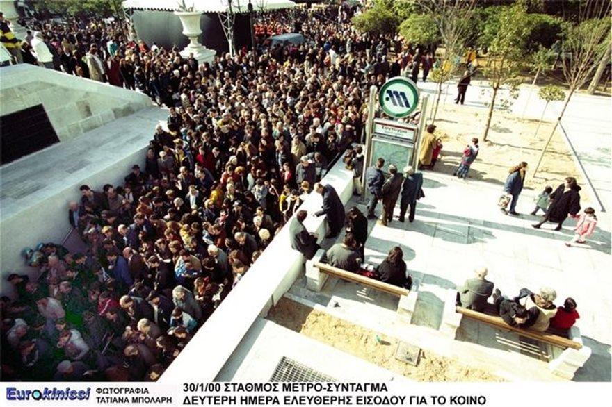 metro9