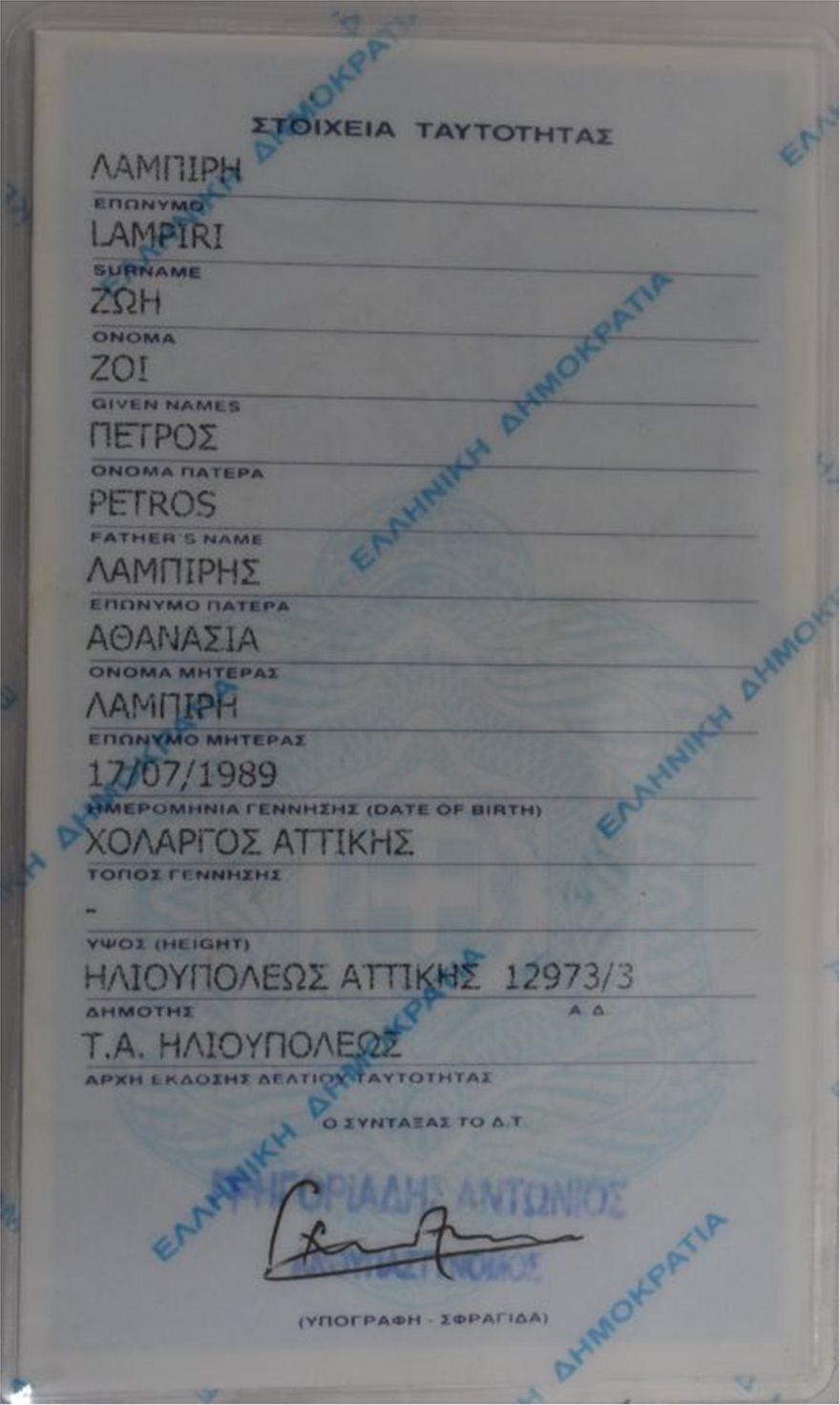 31012020-dim_taytotites005