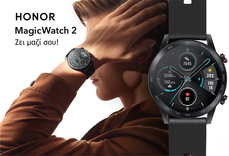 HONOR-MagicWatch-2-ph2
