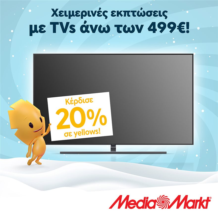 MediaMarkt_Yellows-_1_