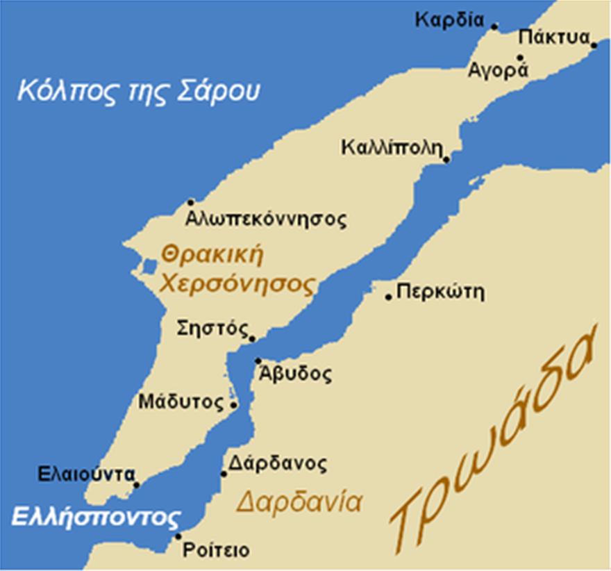 350px-Thracian_chersonese-_el_