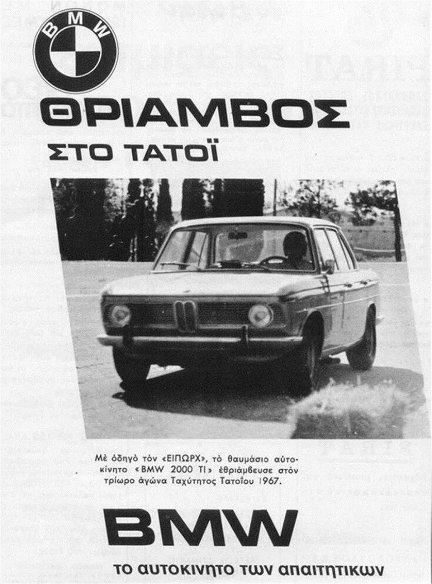 sofianopoulos_ag