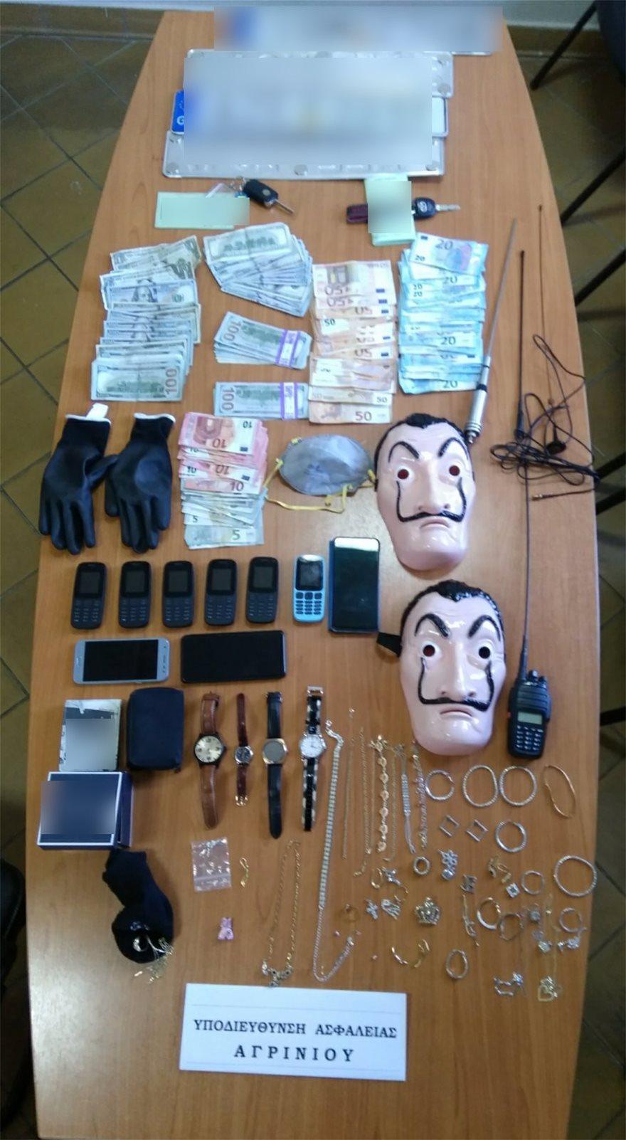 Agrinio-speira-maskes