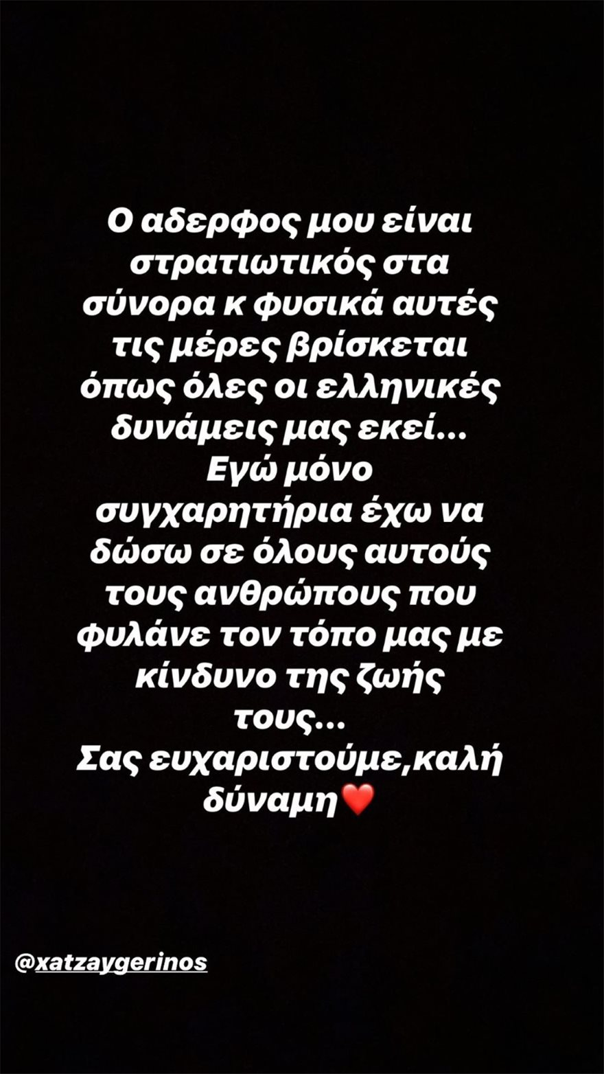 eleni1