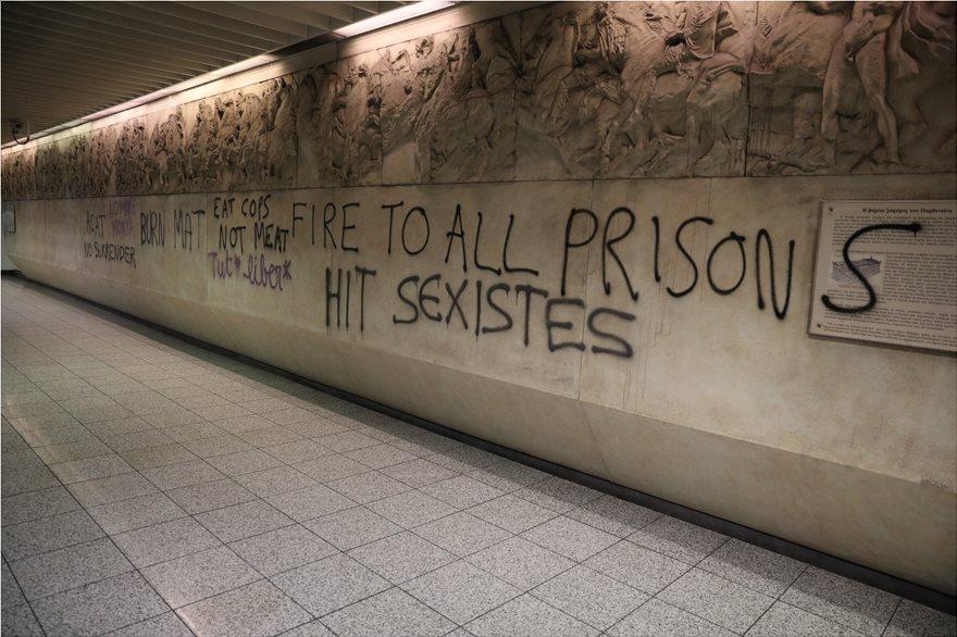 metro-akropoli-sinthimata