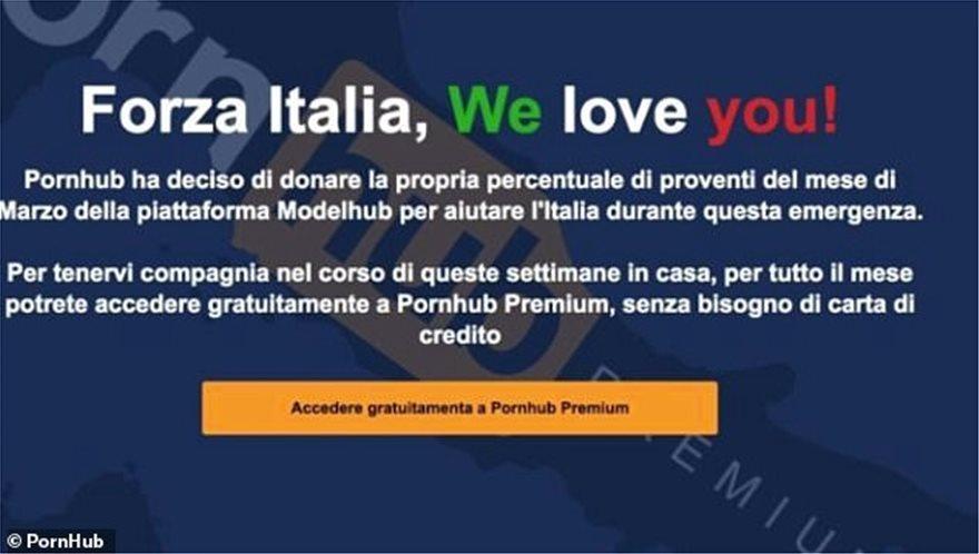pornhub-italia