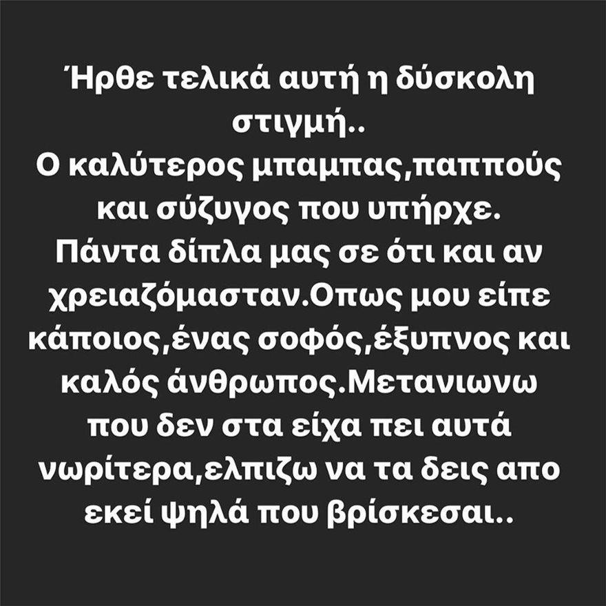 kokkinakis-2