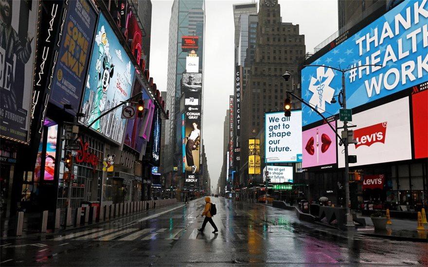 new-york__2_