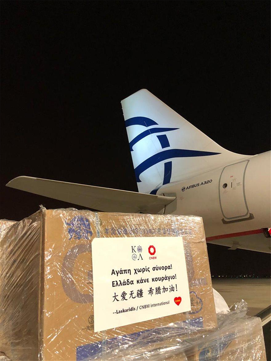 china-aid-1