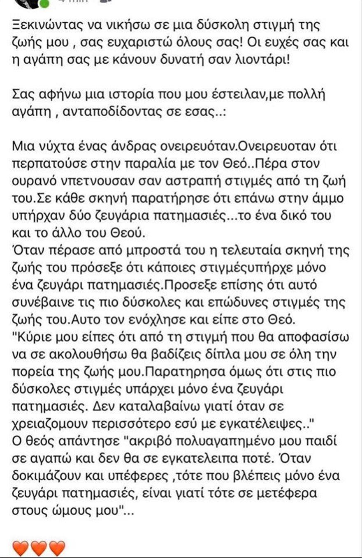 agiografos_mykonos