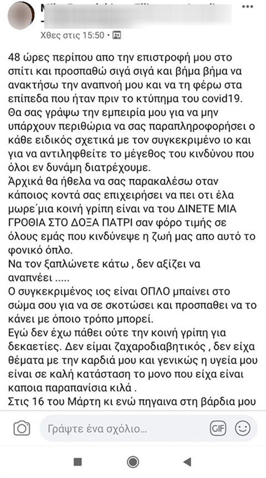 anartisi-kritikou