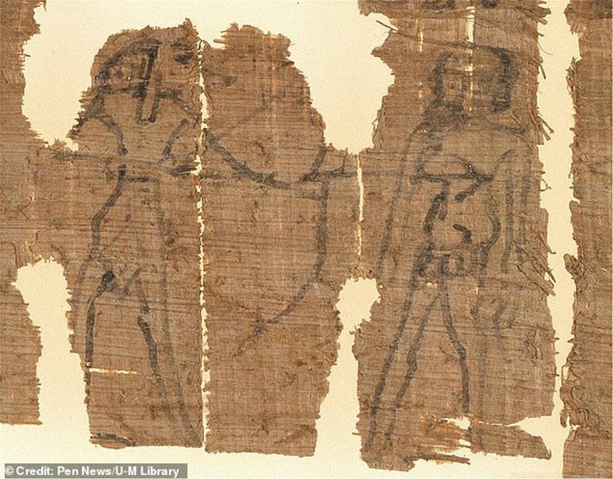papyrous-egypt-ex
