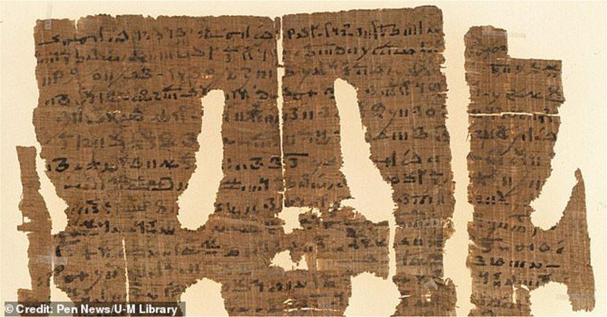 papyrous-egypt-sex2