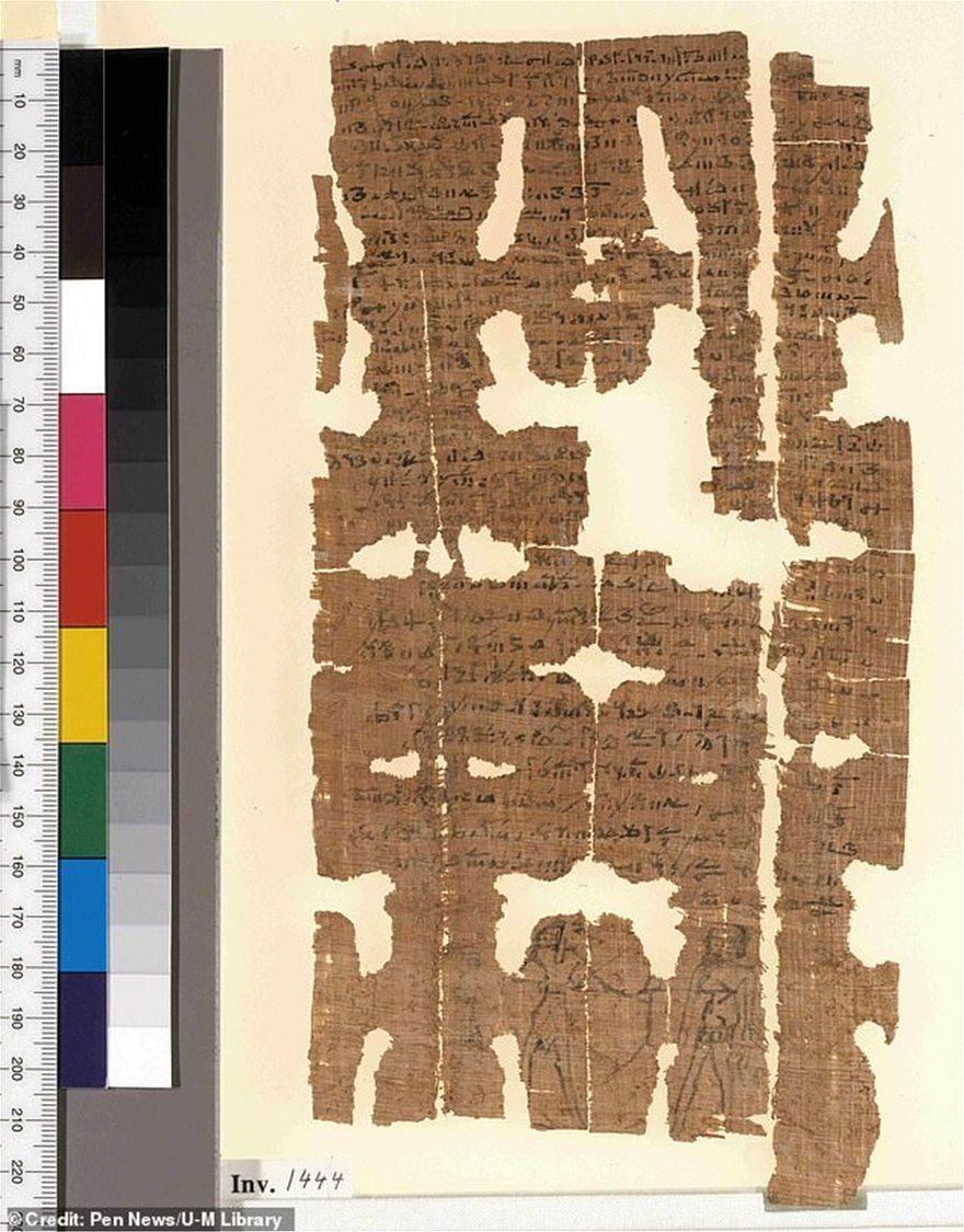 papyrous-egypt-sex3