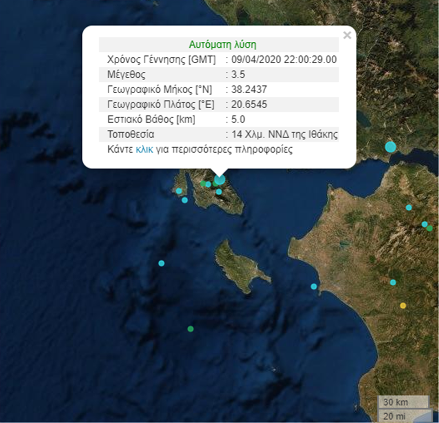 seismos_map_kefalonia