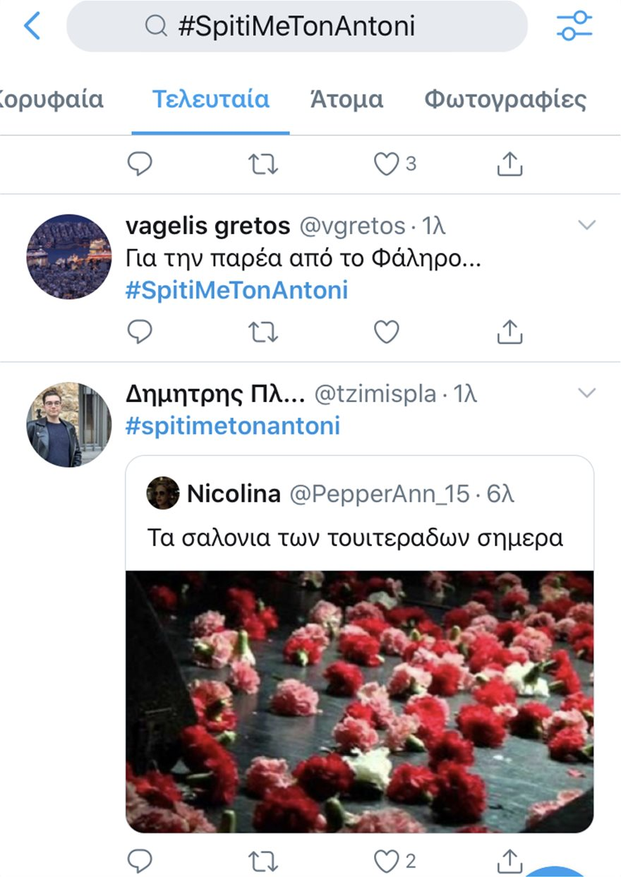 Remos_Post5
