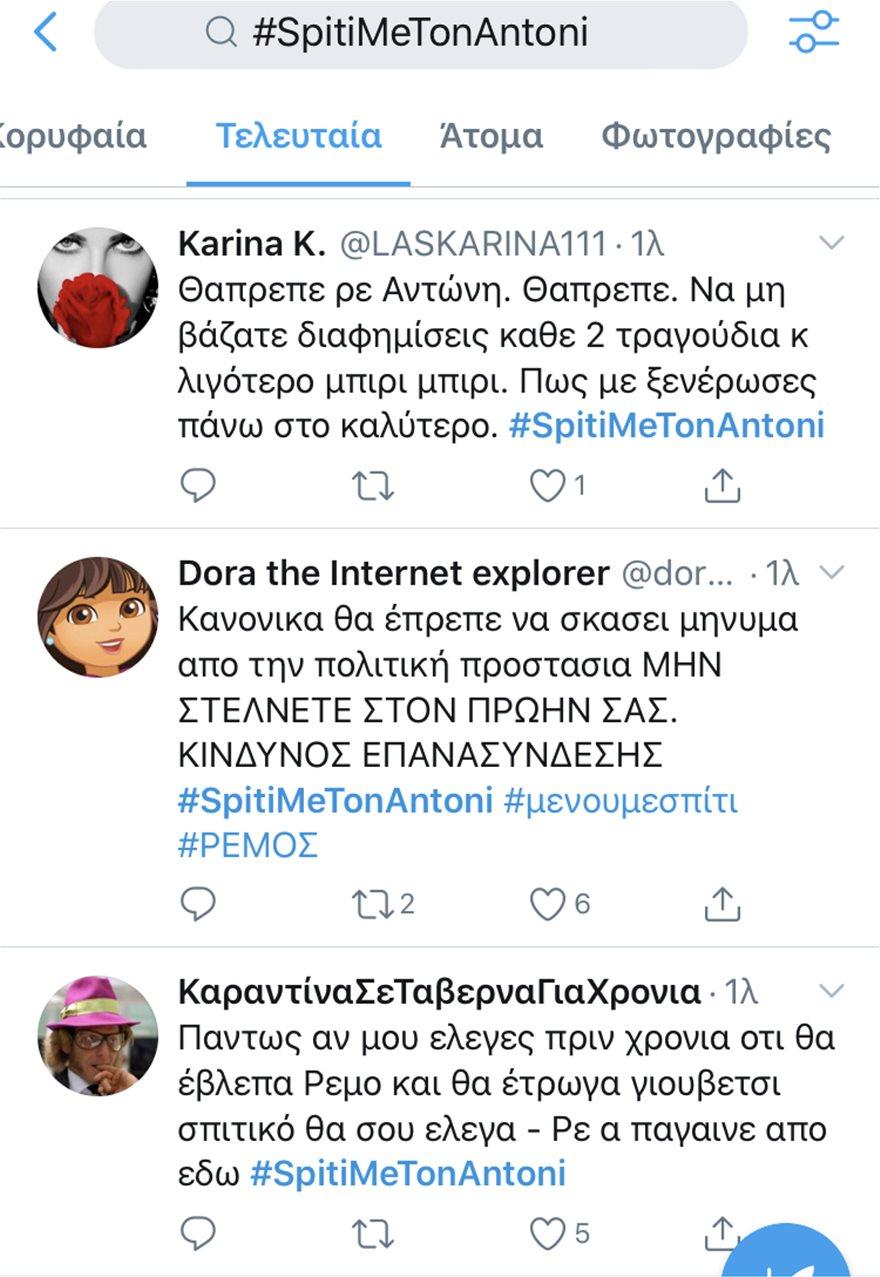 Remos_Post6