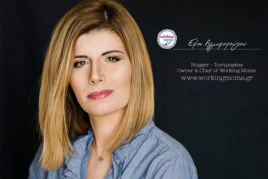 Efi_Argyropoulou