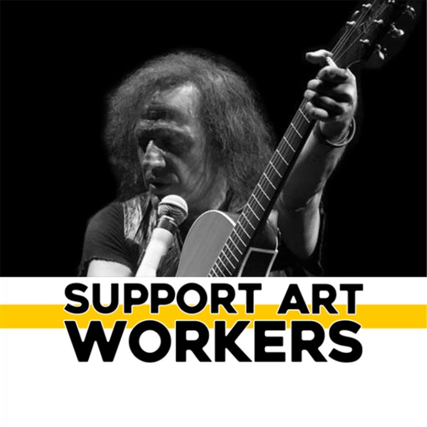 support_art_workers_Papakonstantinou