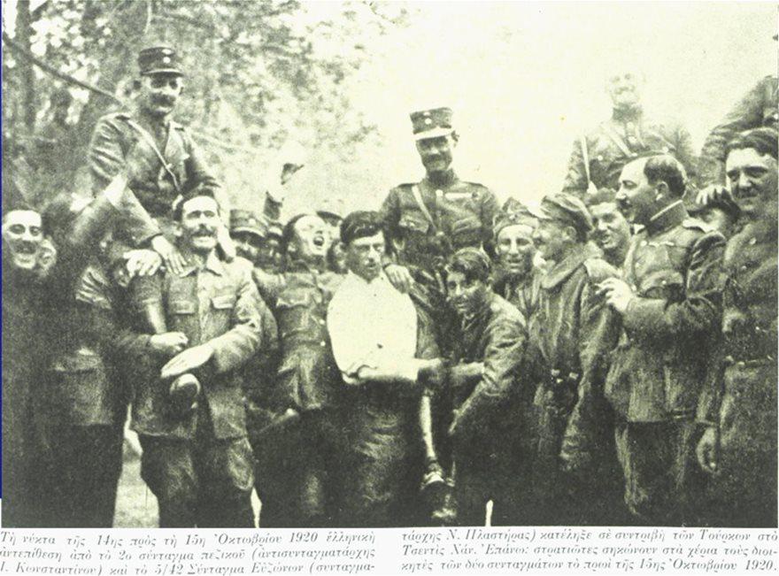 stratia-evrou-plastiras_1920