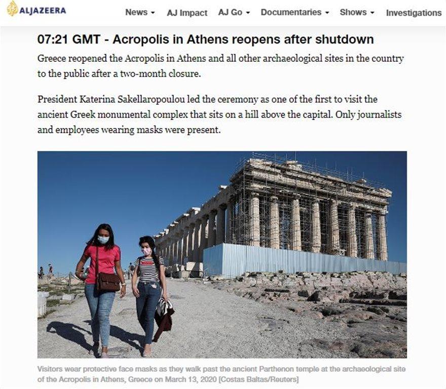 acropolis-aljazeera