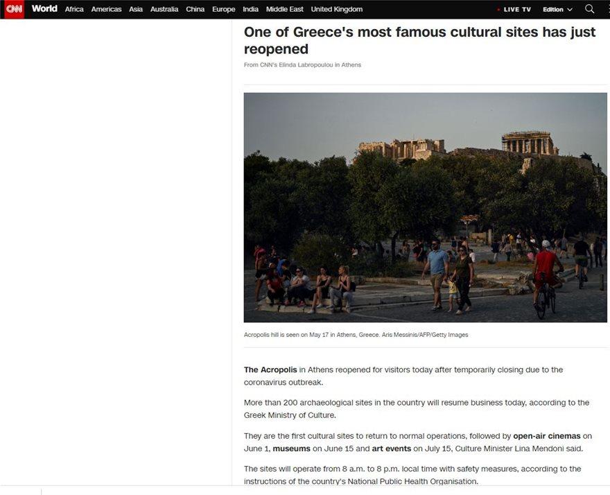 acropolis-cnn
