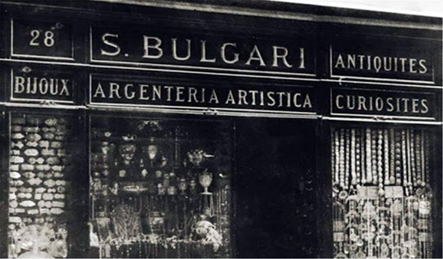 bulgarirome