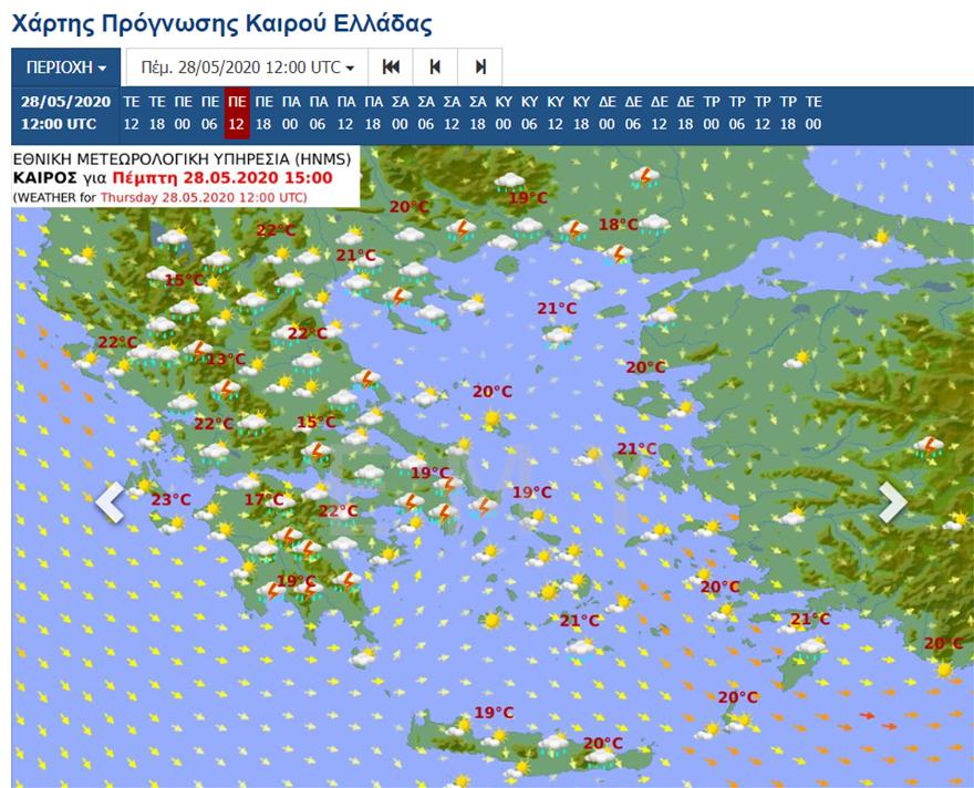 Επιμένει η κακοκαιρία: Πού θα σημειωθούν καταιγίδες την Πέμπτη (Χάρτες)