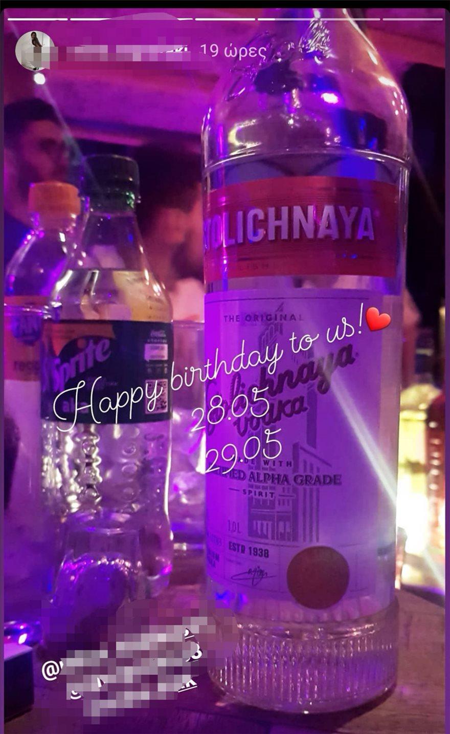 bar-rodos-party__1_