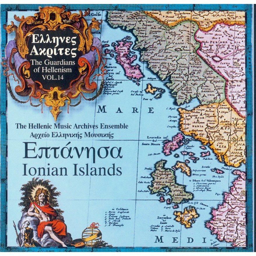 eptanisa-map