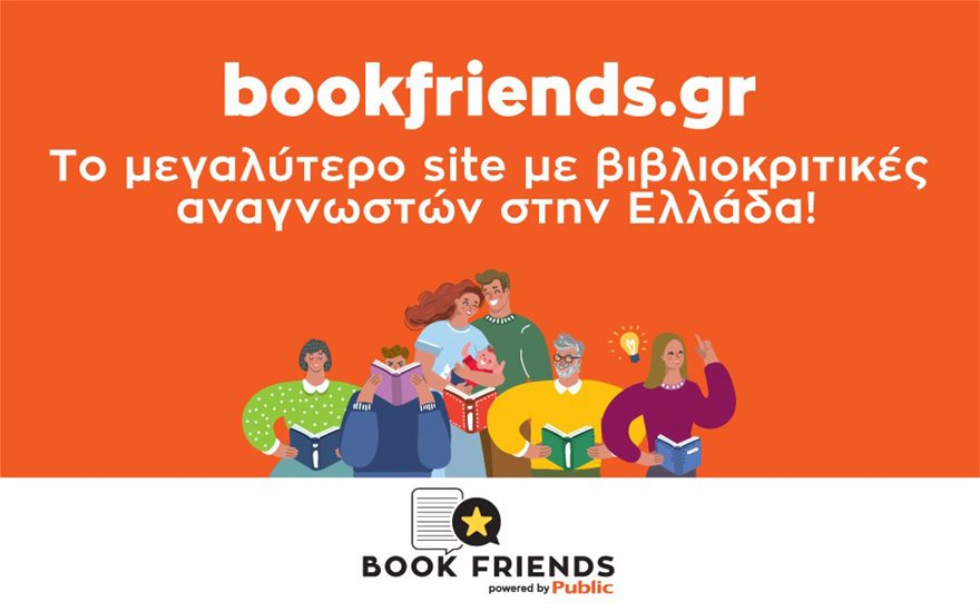 bookfriends-1
