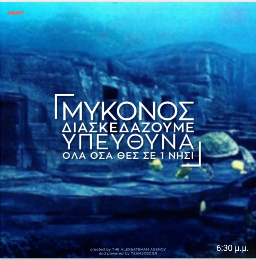 mikonos_kabania