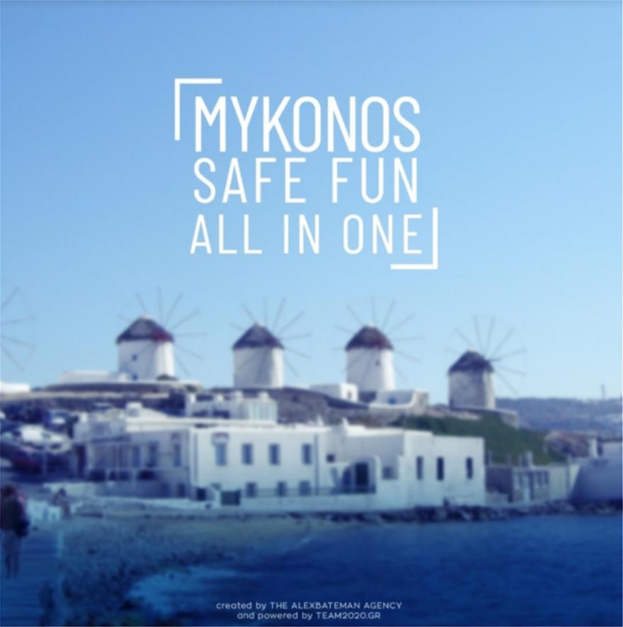 mykonos_safety