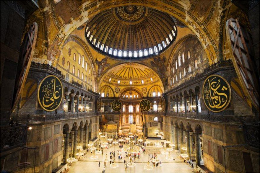 Interior-of-the-Hagia-Sophia-768x512