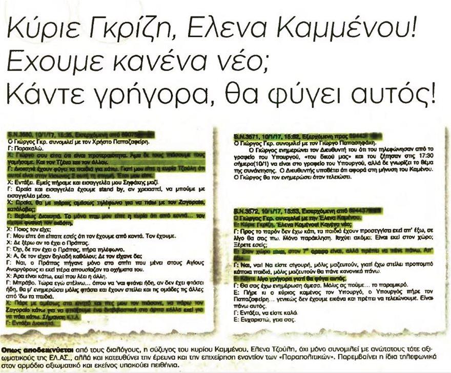 dialogos-3