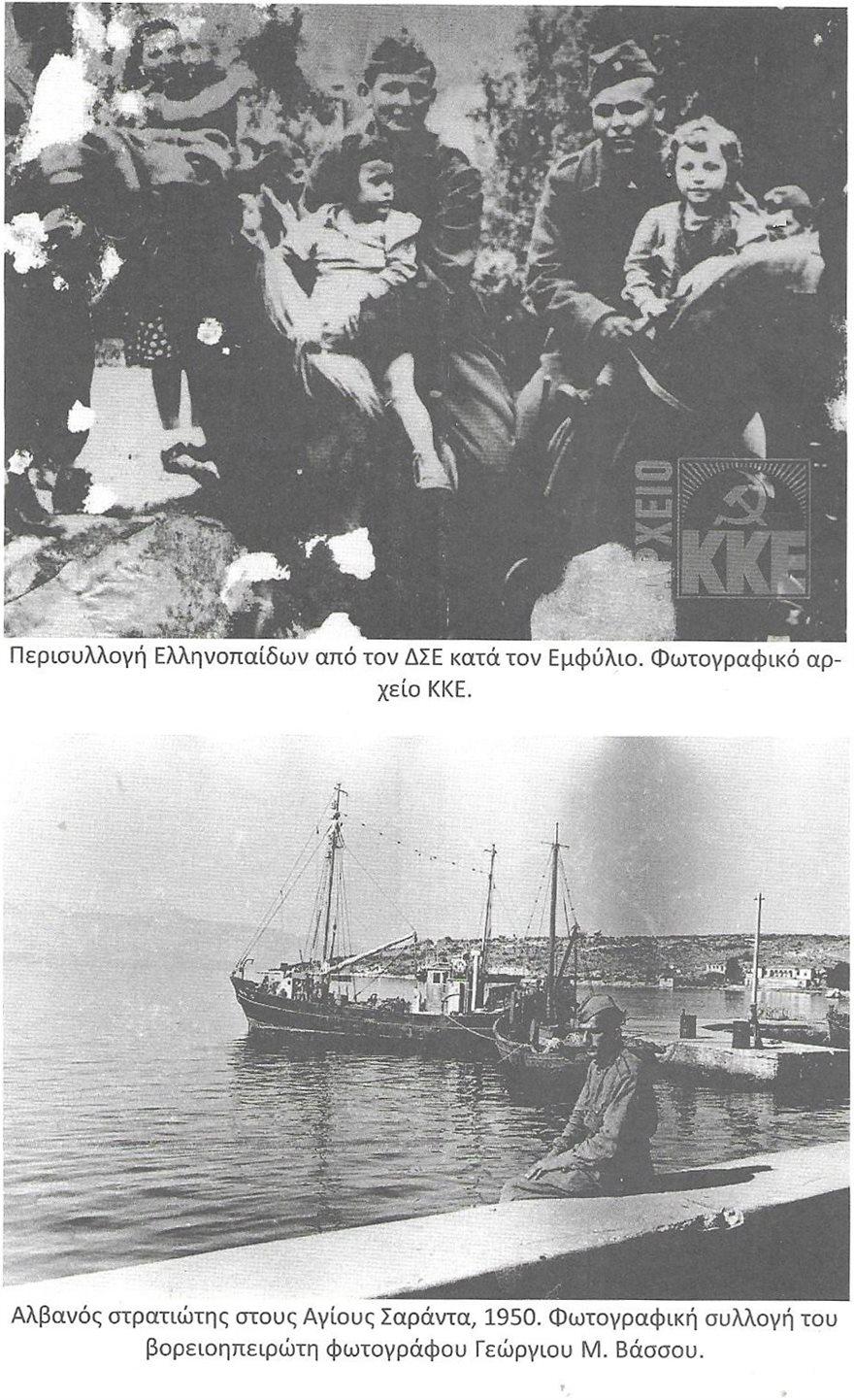 kke-albania-5