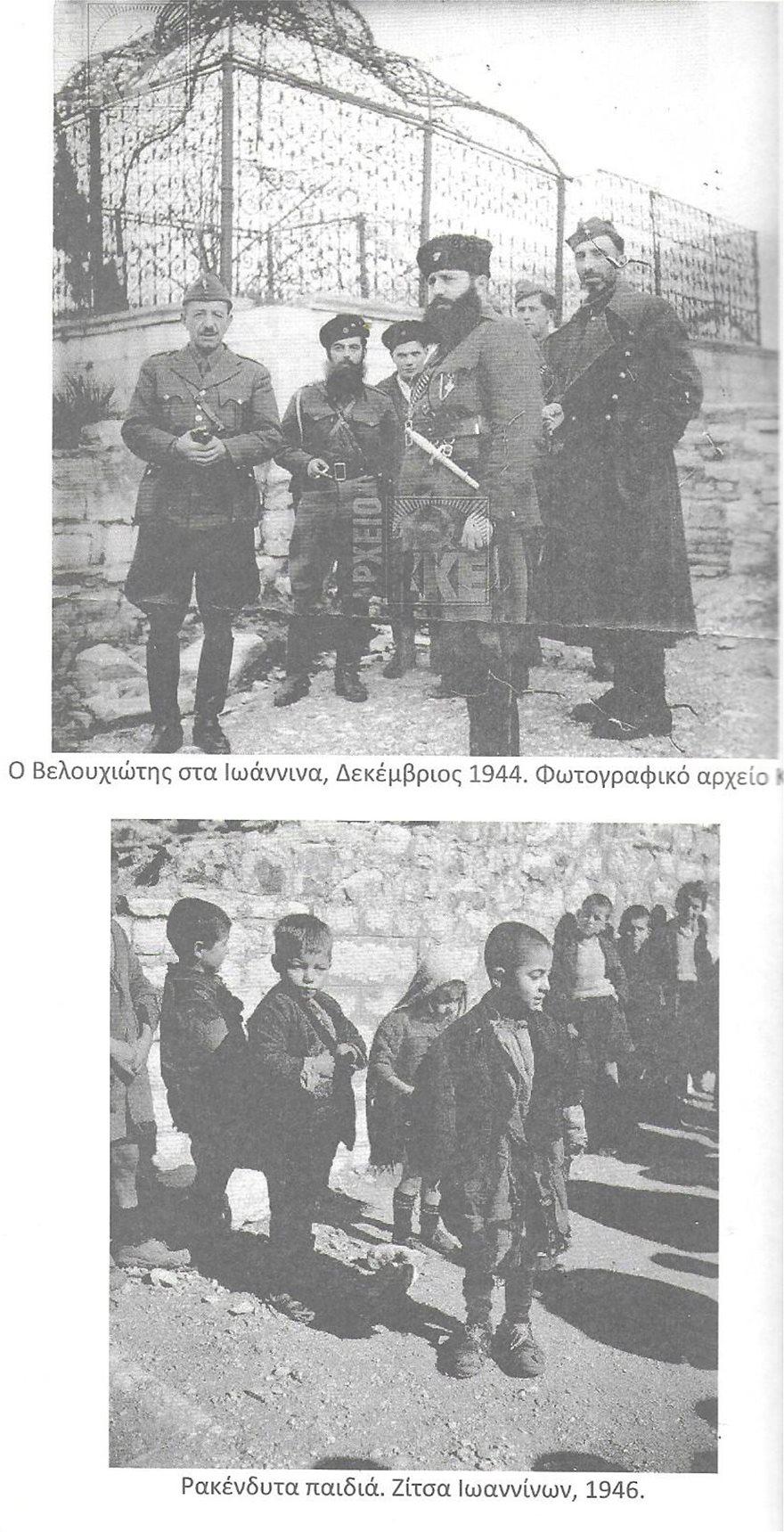 kke-albania-8