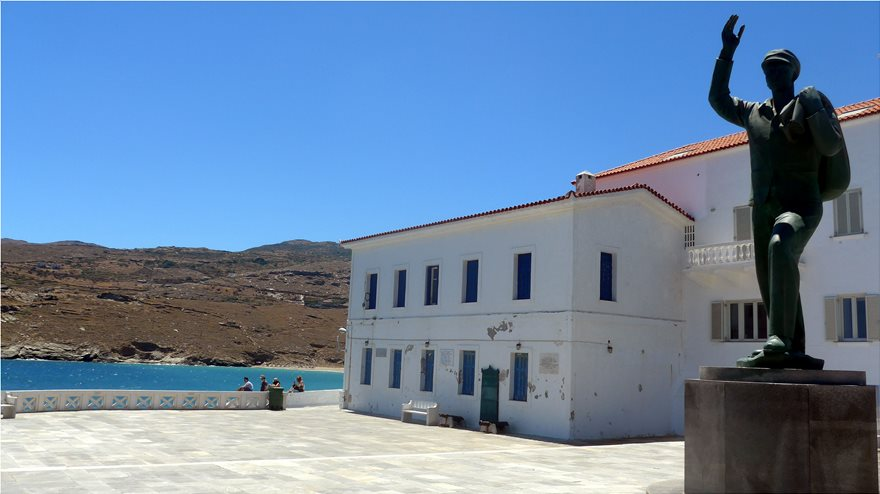 andros-3