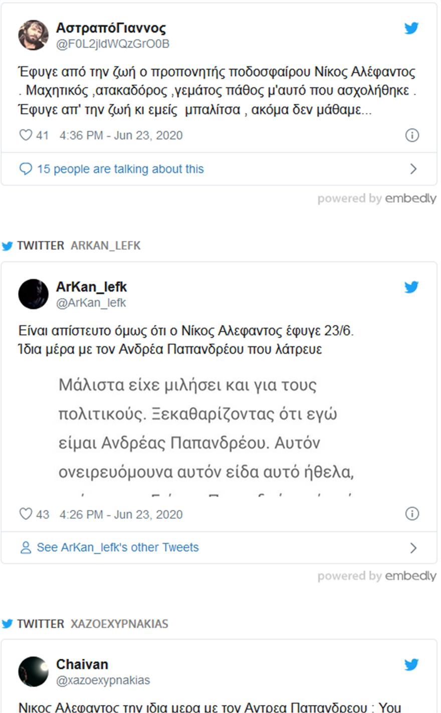 nikos-alefantos-social4