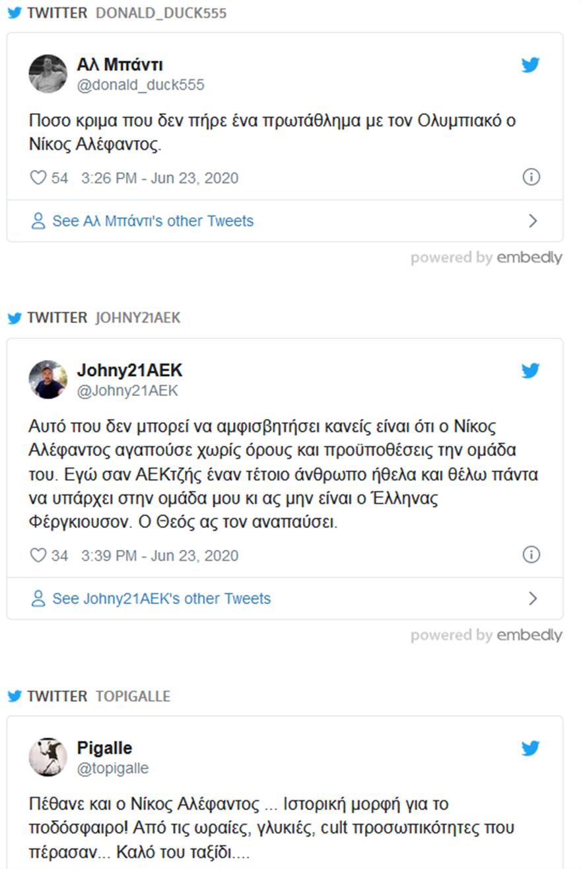 nikos-alefantos-social5