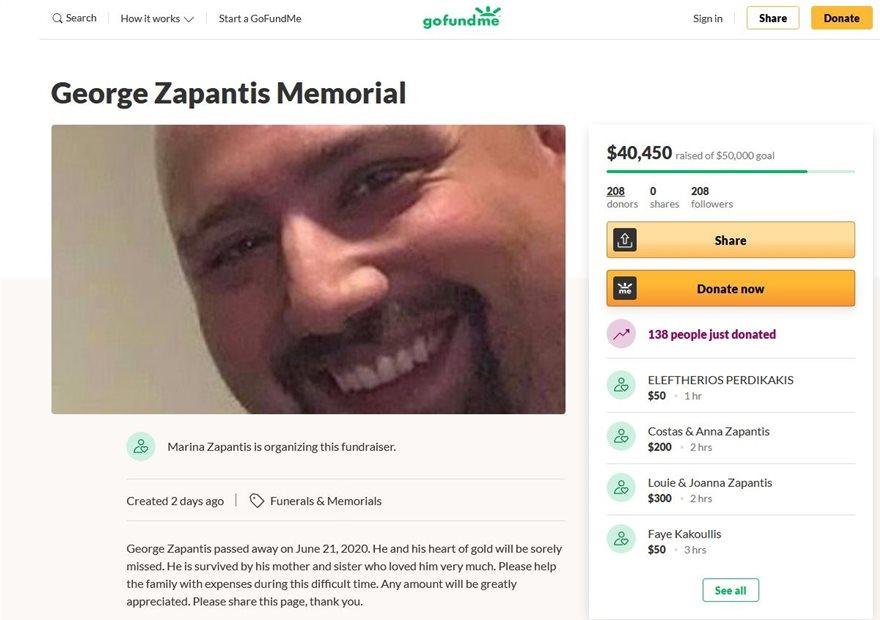 zapantis_donation