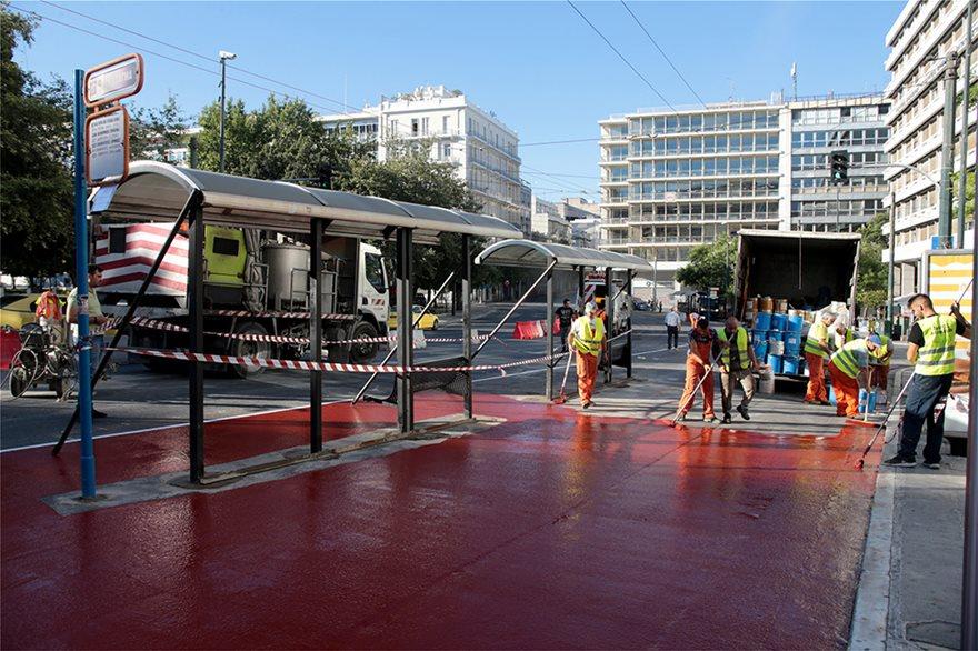 Syntagma_10