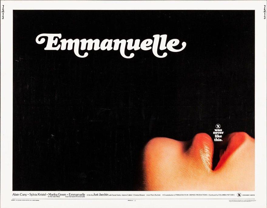 Emmanouella3