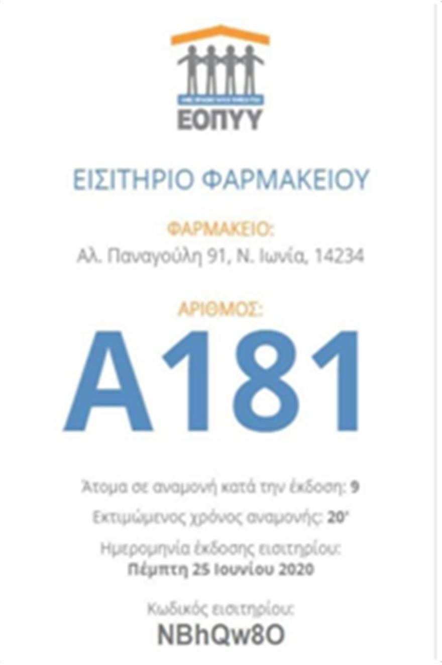 eopy_2